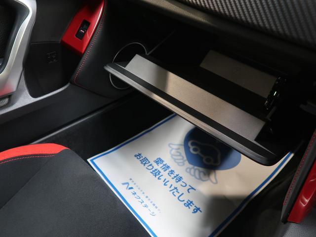GT モデリスタエアロ 禁煙車 TRDリアウィング 純正SDナビ 1オーナー リアウィンドウルーバー クルーズコントロール LEDヘッドライト バックカメラ ETC スマートキー LEDフォグライト(49枚目)