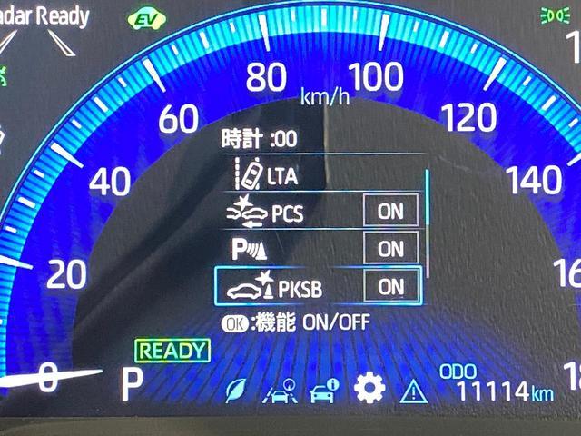 ハイブリッドG Z モデリスタエアロ レッドレザースエードコンビシート 純正SDナビ 1オーナー 禁煙車 クリアランスソナー プリクラッシュ レーダークルーズ オートハイビーム 車線逸脱警報 シートヒーター 純正ナビ(54枚目)