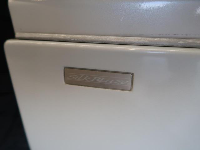 ロングスーパーGL Silk Blaze製エアロ 1オーナー クリアランスソナー HIDヘッド 社外ナビ 両側スライドドア イージークローザー スライド式リアサイドガラス オートライト オートエコン ETC(32枚目)