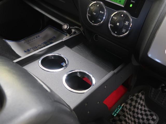 ロングスーパーGL Silk Blaze製エアロ 1オーナー クリアランスソナー HIDヘッド 社外ナビ 両側スライドドア イージークローザー スライド式リアサイドガラス オートライト オートエコン ETC(40枚目)