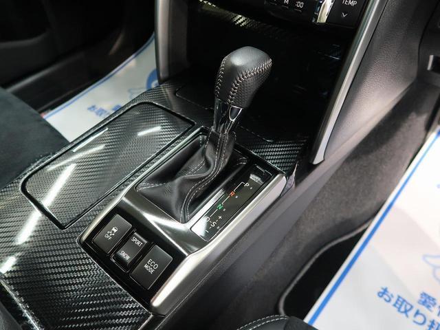 350RDS GRスポーツ 1オーナー 禁煙車 クルーズコントロール ダークスパッタリング19AW 純正ナビ HIDヘッド LEDフォグ ブラックコンビシート パドルシフト アルミペダル ETC ステアリングスイッチ(35枚目)
