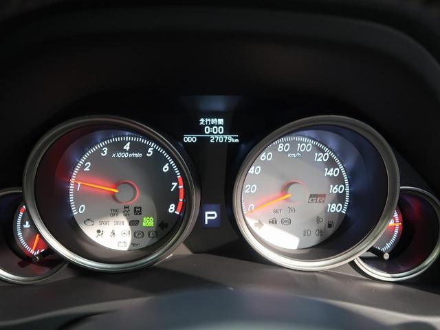 350RDS GRスポーツ 1オーナー 禁煙車 クルーズコントロール ダークスパッタリング19AW 純正ナビ HIDヘッド LEDフォグ ブラックコンビシート パドルシフト アルミペダル ETC ステアリングスイッチ(40枚目)