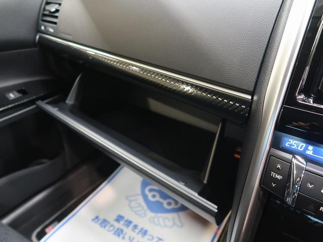 350RDS GRスポーツ 1オーナー 禁煙車 クルーズコントロール ダークスパッタリング19AW 純正ナビ HIDヘッド LEDフォグ ブラックコンビシート パドルシフト アルミペダル ETC ステアリングスイッチ(42枚目)