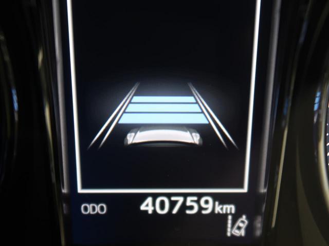 Fバージョン 後期 禁煙車 パノラミックビューモニター セーフティセンスP クリアランスソナー ITSコネクト BSM OP18AW LEDヘッド フォグ AFS メーカーナビ シートベンチレーション ETC2.0(5枚目)