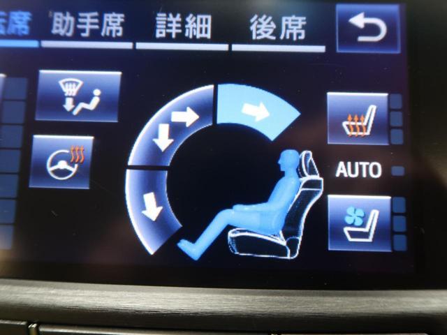 Fバージョン 後期 禁煙車 パノラミックビューモニター セーフティセンスP クリアランスソナー ITSコネクト BSM OP18AW LEDヘッド フォグ AFS メーカーナビ シートベンチレーション ETC2.0(6枚目)