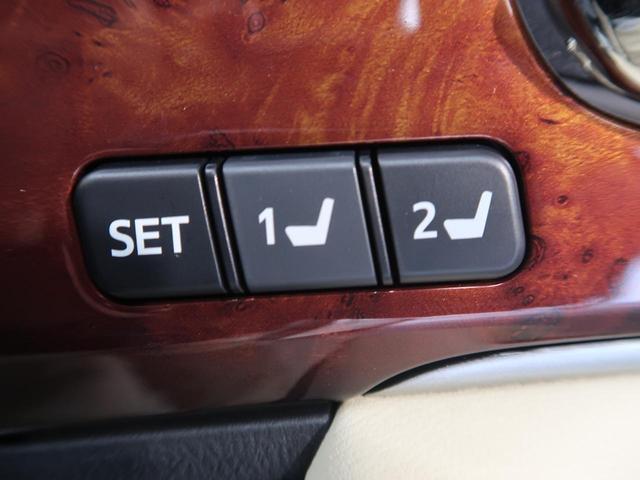Fバージョン 後期 禁煙車 パノラミックビューモニター セーフティセンスP クリアランスソナー ITSコネクト BSM OP18AW LEDヘッド フォグ AFS メーカーナビ シートベンチレーション ETC2.0(7枚目)