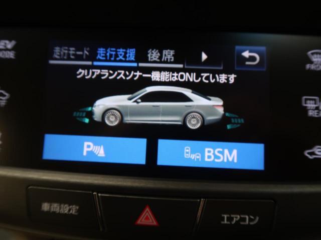 Fバージョン 後期 禁煙車 パノラミックビューモニター セーフティセンスP クリアランスソナー ITSコネクト BSM OP18AW LEDヘッド フォグ AFS メーカーナビ シートベンチレーション ETC2.0(9枚目)