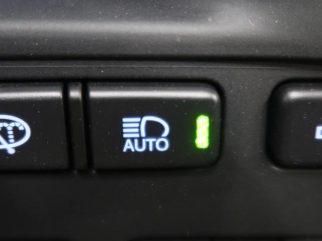 Fバージョン 後期 禁煙車 パノラミックビューモニター セーフティセンスP クリアランスソナー ITSコネクト BSM OP18AW LEDヘッド フォグ AFS メーカーナビ シートベンチレーション ETC2.0(10枚目)