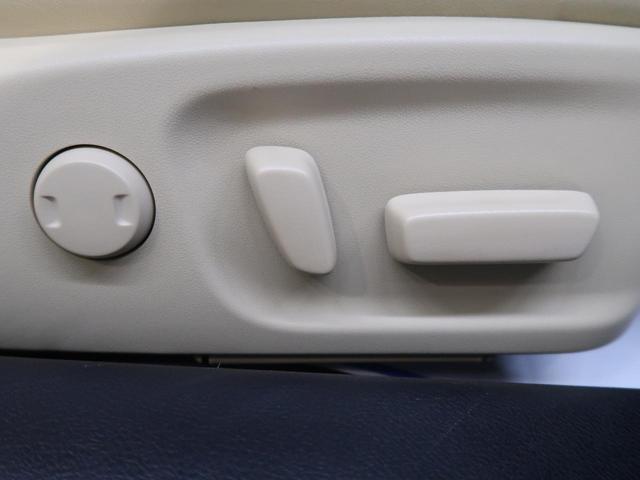Fバージョン 後期 禁煙車 パノラミックビューモニター セーフティセンスP クリアランスソナー ITSコネクト BSM OP18AW LEDヘッド フォグ AFS メーカーナビ シートベンチレーション ETC2.0(33枚目)