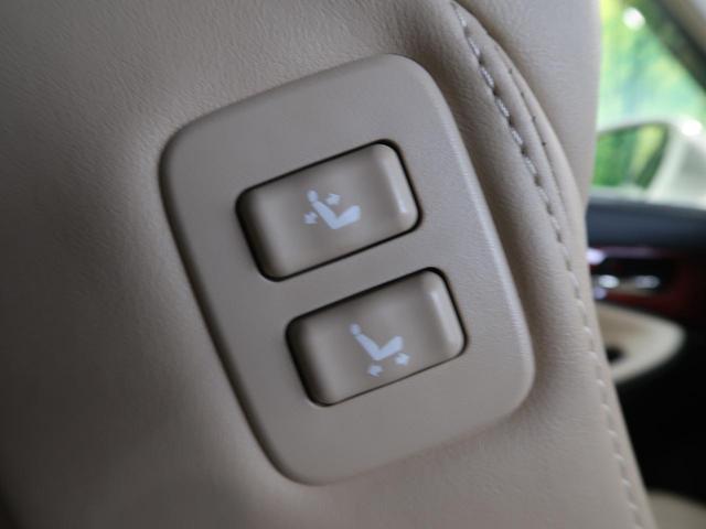 Fバージョン 後期 禁煙車 パノラミックビューモニター セーフティセンスP クリアランスソナー ITSコネクト BSM OP18AW LEDヘッド フォグ AFS メーカーナビ シートベンチレーション ETC2.0(34枚目)