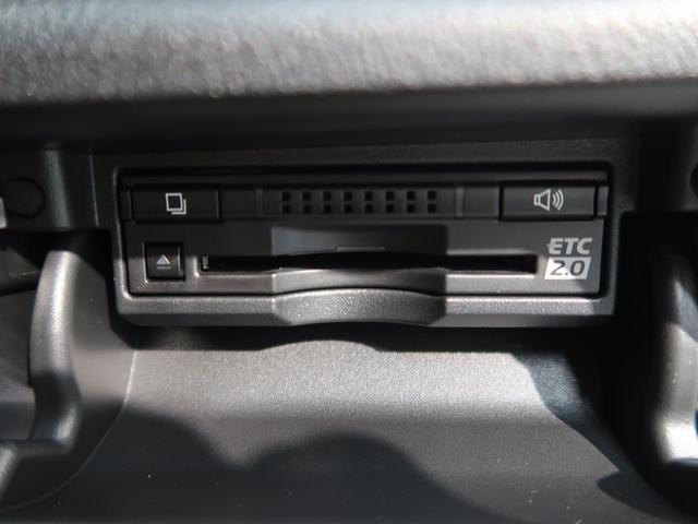 Fバージョン 後期 禁煙車 パノラミックビューモニター セーフティセンスP クリアランスソナー ITSコネクト BSM OP18AW LEDヘッド フォグ AFS メーカーナビ シートベンチレーション ETC2.0(40枚目)