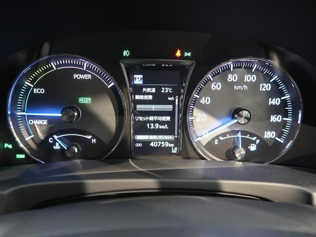 Fバージョン 後期 禁煙車 パノラミックビューモニター セーフティセンスP クリアランスソナー ITSコネクト BSM OP18AW LEDヘッド フォグ AFS メーカーナビ シートベンチレーション ETC2.0(43枚目)