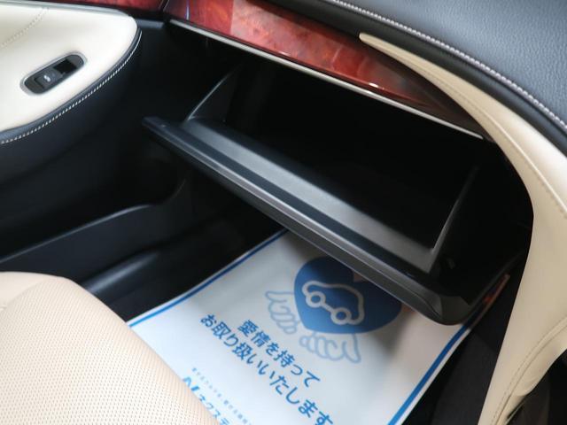 Fバージョン 後期 禁煙車 パノラミックビューモニター セーフティセンスP クリアランスソナー ITSコネクト BSM OP18AW LEDヘッド フォグ AFS メーカーナビ シートベンチレーション ETC2.0(47枚目)