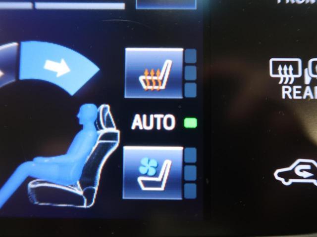 Fバージョン 後期 禁煙車 パノラミックビューモニター セーフティセンスP クリアランスソナー ITSコネクト BSM OP18AW LEDヘッド フォグ AFS メーカーナビ シートベンチレーション ETC2.0(53枚目)