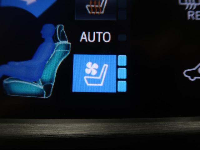 Fバージョン 後期 禁煙車 パノラミックビューモニター セーフティセンスP クリアランスソナー ITSコネクト BSM OP18AW LEDヘッド フォグ AFS メーカーナビ シートベンチレーション ETC2.0(55枚目)