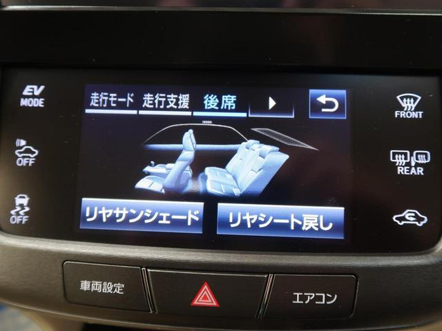 Fバージョン 後期 禁煙車 パノラミックビューモニター セーフティセンスP クリアランスソナー ITSコネクト BSM OP18AW LEDヘッド フォグ AFS メーカーナビ シートベンチレーション ETC2.0(58枚目)
