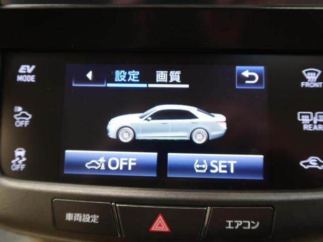 Fバージョン 後期 禁煙車 パノラミックビューモニター セーフティセンスP クリアランスソナー ITSコネクト BSM OP18AW LEDヘッド フォグ AFS メーカーナビ シートベンチレーション ETC2.0(59枚目)