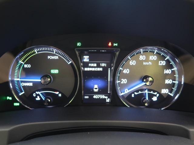 Fバージョン 後期 禁煙車 パノラミックビューモニター セーフティセンスP クリアランスソナー ITSコネクト BSM OP18AW LEDヘッド フォグ AFS メーカーナビ シートベンチレーション ETC2.0(60枚目)