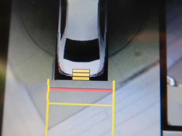 Fバージョン 後期 禁煙車 パノラミックビューモニター セーフティセンスP クリアランスソナー ITSコネクト BSM OP18AW LEDヘッド フォグ AFS メーカーナビ シートベンチレーション ETC2.0(63枚目)