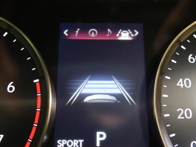 IS300h バージョンL 禁煙車 3眼LEDヘッド サンルーフ BSM セーフティシステムプラス レーダークルーズコントロール 黒革シート ステアリングヒーター スリアランスソナー シートヒーター 電動サンシェード(5枚目)