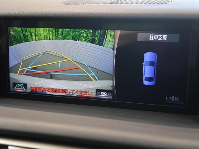 IS300h バージョンL 禁煙車 3眼LEDヘッド サンルーフ BSM セーフティシステムプラス レーダークルーズコントロール 黒革シート ステアリングヒーター スリアランスソナー シートヒーター 電動サンシェード(6枚目)