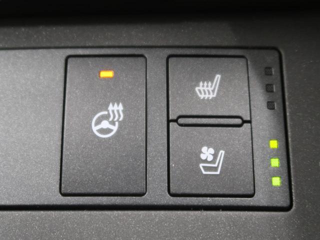 IS300h バージョンL 禁煙車 3眼LEDヘッド サンルーフ BSM セーフティシステムプラス レーダークルーズコントロール 黒革シート ステアリングヒーター スリアランスソナー シートヒーター 電動サンシェード(7枚目)