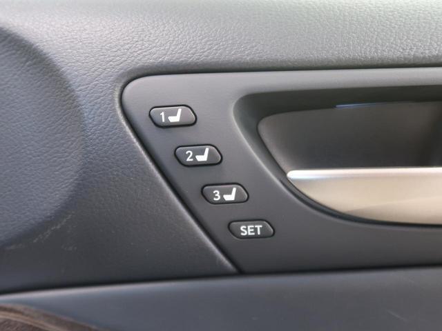 IS300h バージョンL 禁煙車 3眼LEDヘッド サンルーフ BSM セーフティシステムプラス レーダークルーズコントロール 黒革シート ステアリングヒーター スリアランスソナー シートヒーター 電動サンシェード(10枚目)