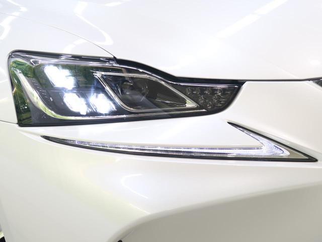 IS300h バージョンL 禁煙車 3眼LEDヘッド サンルーフ BSM セーフティシステムプラス レーダークルーズコントロール 黒革シート ステアリングヒーター スリアランスソナー シートヒーター 電動サンシェード(28枚目)