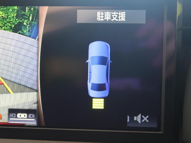 IS300h バージョンL 禁煙車 3眼LEDヘッド サンルーフ BSM セーフティシステムプラス レーダークルーズコントロール 黒革シート ステアリングヒーター スリアランスソナー シートヒーター 電動サンシェード(29枚目)