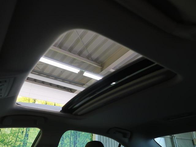 IS300h バージョンL 禁煙車 3眼LEDヘッド サンルーフ BSM セーフティシステムプラス レーダークルーズコントロール 黒革シート ステアリングヒーター スリアランスソナー シートヒーター 電動サンシェード(31枚目)