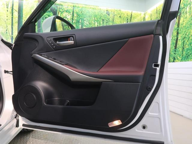 IS300h バージョンL 禁煙車 3眼LEDヘッド サンルーフ BSM セーフティシステムプラス レーダークルーズコントロール 黒革シート ステアリングヒーター スリアランスソナー シートヒーター 電動サンシェード(33枚目)