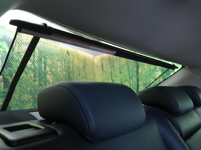 IS300h バージョンL 禁煙車 3眼LEDヘッド サンルーフ BSM セーフティシステムプラス レーダークルーズコントロール 黒革シート ステアリングヒーター スリアランスソナー シートヒーター 電動サンシェード(41枚目)