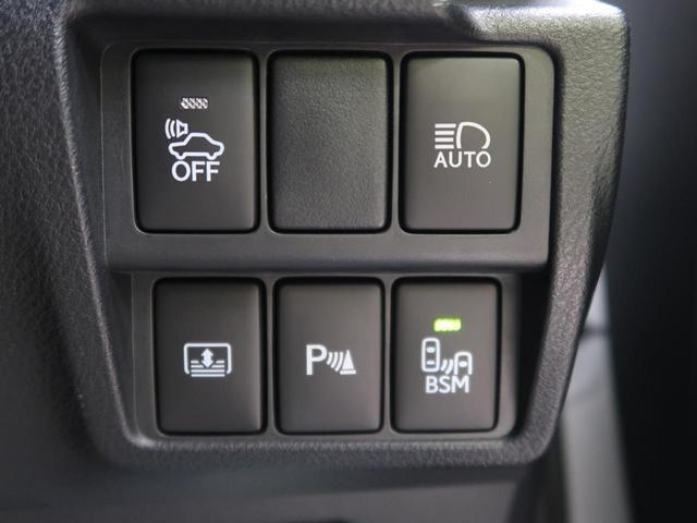 IS300h バージョンL 禁煙車 3眼LEDヘッド サンルーフ BSM セーフティシステムプラス レーダークルーズコントロール 黒革シート ステアリングヒーター スリアランスソナー シートヒーター 電動サンシェード(42枚目)