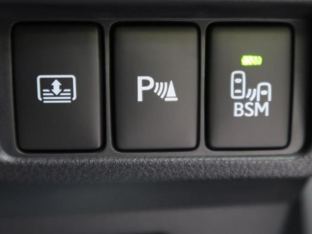 IS300h バージョンL 禁煙車 3眼LEDヘッド サンルーフ BSM セーフティシステムプラス レーダークルーズコントロール 黒革シート ステアリングヒーター スリアランスソナー シートヒーター 電動サンシェード(43枚目)