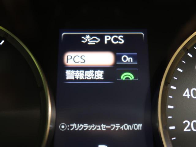 IS300h バージョンL 禁煙車 3眼LEDヘッド サンルーフ BSM セーフティシステムプラス レーダークルーズコントロール 黒革シート ステアリングヒーター スリアランスソナー シートヒーター 電動サンシェード(46枚目)