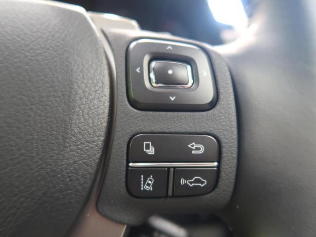 IS300h バージョンL 禁煙車 3眼LEDヘッド サンルーフ BSM セーフティシステムプラス レーダークルーズコントロール 黒革シート ステアリングヒーター スリアランスソナー シートヒーター 電動サンシェード(47枚目)