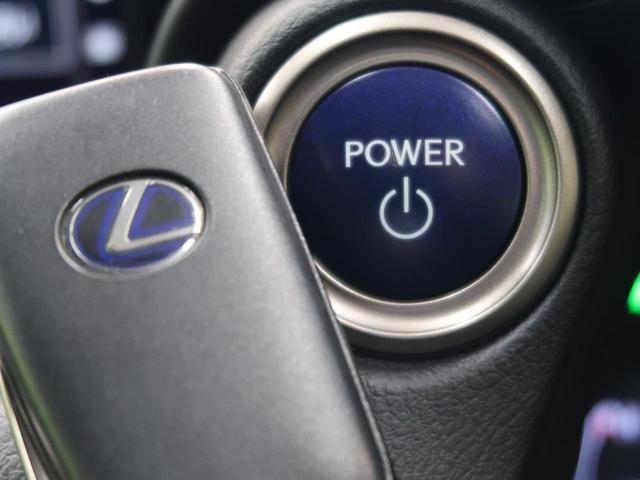 IS300h バージョンL 禁煙車 3眼LEDヘッド サンルーフ BSM セーフティシステムプラス レーダークルーズコントロール 黒革シート ステアリングヒーター スリアランスソナー シートヒーター 電動サンシェード(50枚目)
