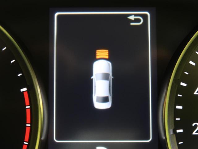 IS300h バージョンL 禁煙車 3眼LEDヘッド サンルーフ BSM セーフティシステムプラス レーダークルーズコントロール 黒革シート ステアリングヒーター スリアランスソナー シートヒーター 電動サンシェード(51枚目)