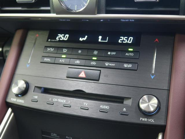 IS300h バージョンL 禁煙車 3眼LEDヘッド サンルーフ BSM セーフティシステムプラス レーダークルーズコントロール 黒革シート ステアリングヒーター スリアランスソナー シートヒーター 電動サンシェード(52枚目)