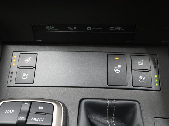 IS300h バージョンL 禁煙車 3眼LEDヘッド サンルーフ BSM セーフティシステムプラス レーダークルーズコントロール 黒革シート ステアリングヒーター スリアランスソナー シートヒーター 電動サンシェード(53枚目)