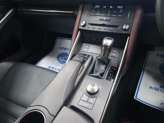 IS300h バージョンL 禁煙車 3眼LEDヘッド サンルーフ BSM セーフティシステムプラス レーダークルーズコントロール 黒革シート ステアリングヒーター スリアランスソナー シートヒーター 電動サンシェード(54枚目)