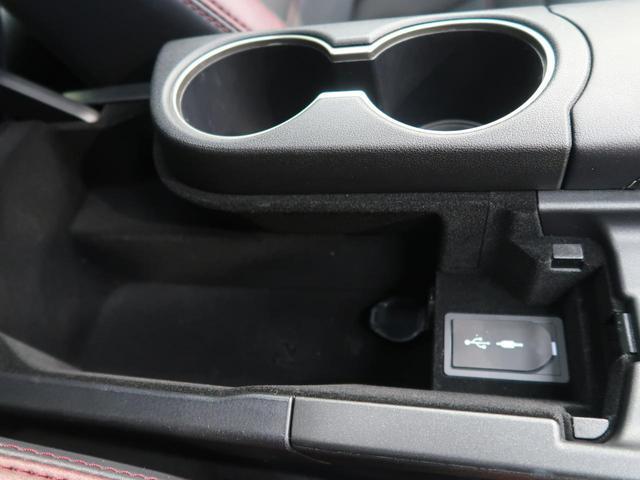 IS300h バージョンL 禁煙車 3眼LEDヘッド サンルーフ BSM セーフティシステムプラス レーダークルーズコントロール 黒革シート ステアリングヒーター スリアランスソナー シートヒーター 電動サンシェード(58枚目)