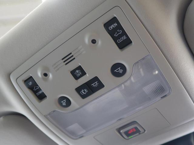 IS300h バージョンL 禁煙車 3眼LEDヘッド サンルーフ BSM セーフティシステムプラス レーダークルーズコントロール 黒革シート ステアリングヒーター スリアランスソナー シートヒーター 電動サンシェード(60枚目)