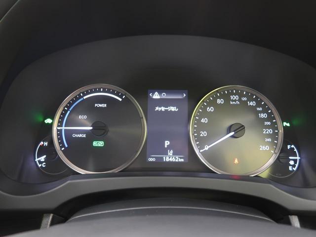 IS300h バージョンL 禁煙車 3眼LEDヘッド サンルーフ BSM セーフティシステムプラス レーダークルーズコントロール 黒革シート ステアリングヒーター スリアランスソナー シートヒーター 電動サンシェード(61枚目)