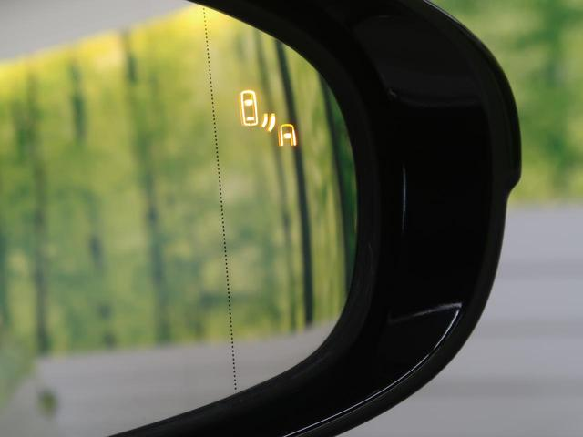 LS600h バージョンC Iパッケージ 禁煙車 モデリスタエアロ プリクラッシュセーフティ マークレビンソン ムーンルーフ パワートランクリッド ブラインドスポットモニター ブラックレザーシート メーカーナビ レーダークルーズ(5枚目)
