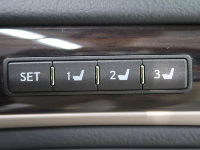LS600h バージョンC Iパッケージ 禁煙車 モデリスタエアロ プリクラッシュセーフティ マークレビンソン ムーンルーフ パワートランクリッド ブラインドスポットモニター ブラックレザーシート メーカーナビ レーダークルーズ(39枚目)