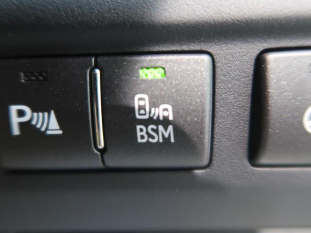 LS600h バージョンC Iパッケージ 禁煙車 モデリスタエアロ プリクラッシュセーフティ マークレビンソン ムーンルーフ パワートランクリッド ブラインドスポットモニター ブラックレザーシート メーカーナビ レーダークルーズ(45枚目)