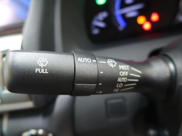 LS600h バージョンC Iパッケージ 禁煙車 モデリスタエアロ プリクラッシュセーフティ マークレビンソン ムーンルーフ パワートランクリッド ブラインドスポットモニター ブラックレザーシート メーカーナビ レーダークルーズ(49枚目)