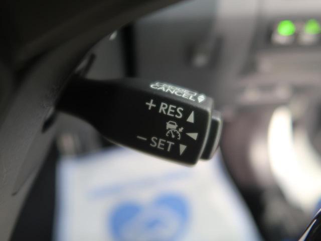 LS600h バージョンC Iパッケージ 禁煙車 モデリスタエアロ プリクラッシュセーフティ マークレビンソン ムーンルーフ パワートランクリッド ブラインドスポットモニター ブラックレザーシート メーカーナビ レーダークルーズ(52枚目)