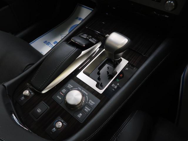 LS600h バージョンC Iパッケージ 禁煙車 モデリスタエアロ プリクラッシュセーフティ マークレビンソン ムーンルーフ パワートランクリッド ブラインドスポットモニター ブラックレザーシート メーカーナビ レーダークルーズ(54枚目)